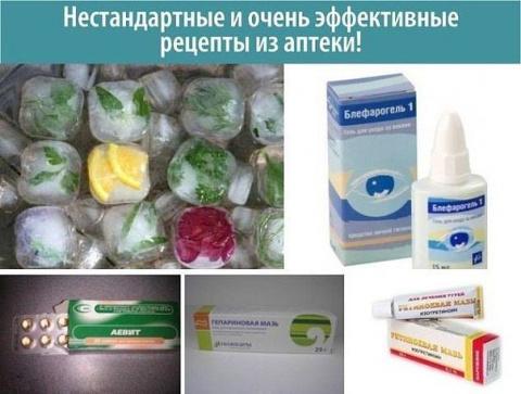 Нестандартные и очень эффективные рецепты из аптеки для вашей красоты