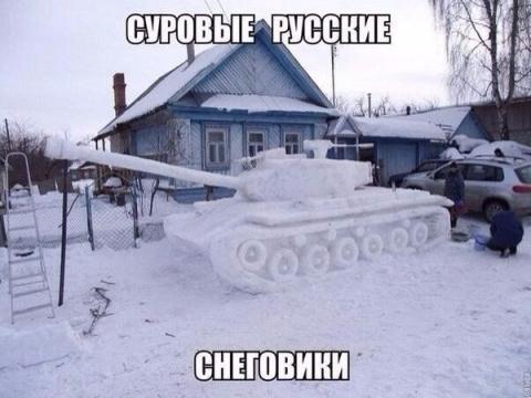 Русские снеговики