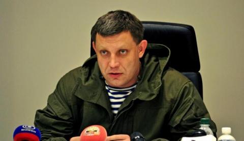 """Глава ДНР ответил """"предавшем…"""