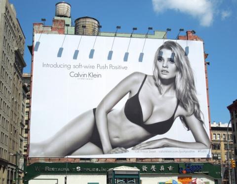 В европейской рекламе отменяют секс
