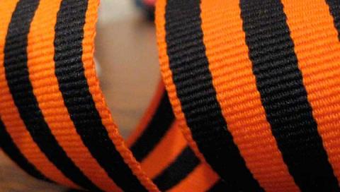 Полиция Украины за месяц арестовала 4 человек за ношение георгиевской ленты