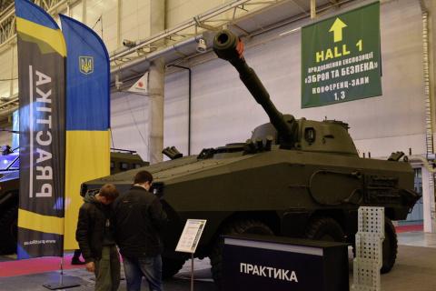 Некачественное украинское ма…