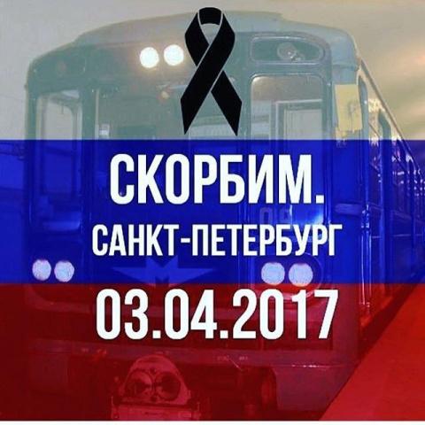 Теракт в Питере для майдана в Москве