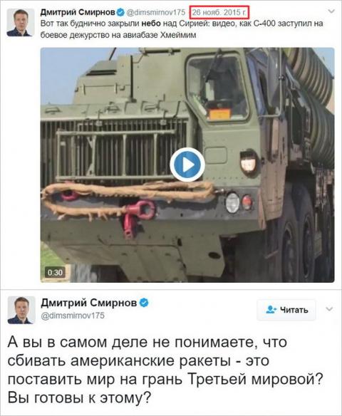 """""""Только б не было войны"""". Боязнь ответить на агрессию против Сирии спровоцирует удар США по России"""