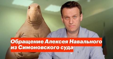 Самовыпил Навального или у н…