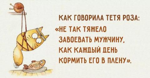 Свежие одесские анекдоты))
