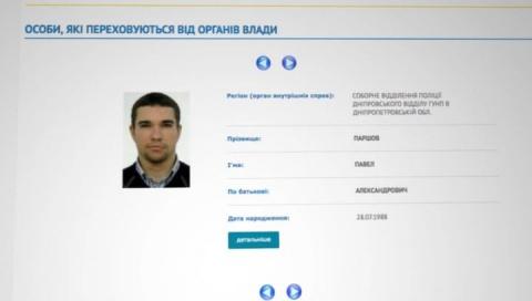 """Заявленный Киевом """"убийца"""" В…"""