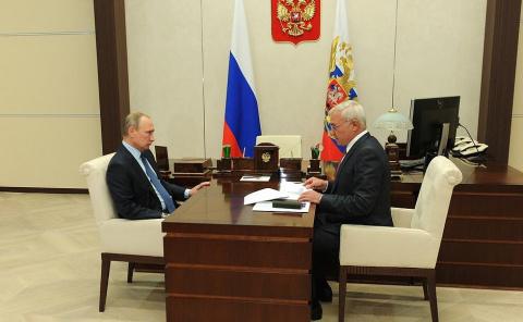 Встреча с председателем совета директоров Магнитогорского металлургического комбината Виктором Рашниковым