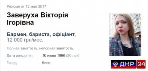 Пользователи сети прокоммент…