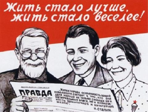 Кто сказал, что в СССР нет с…
