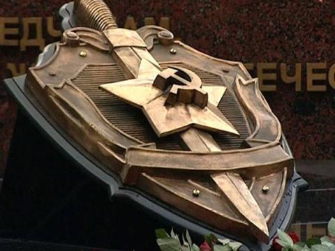 19 декабря - День военной контрразведки РФ