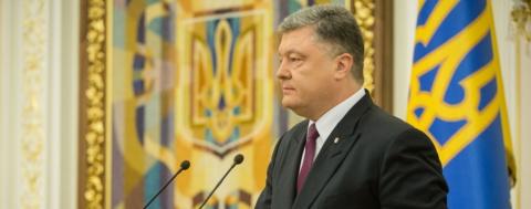 Новости Украины: на Херсоне …