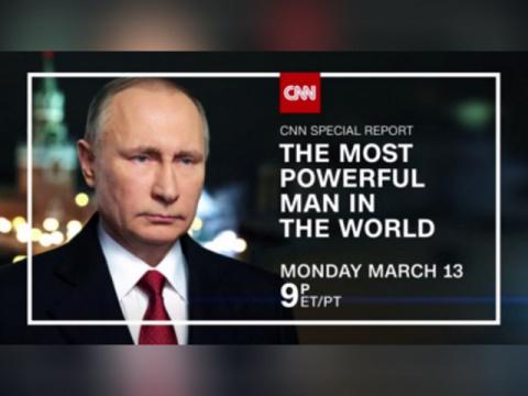 Ключ к пониманию Путина