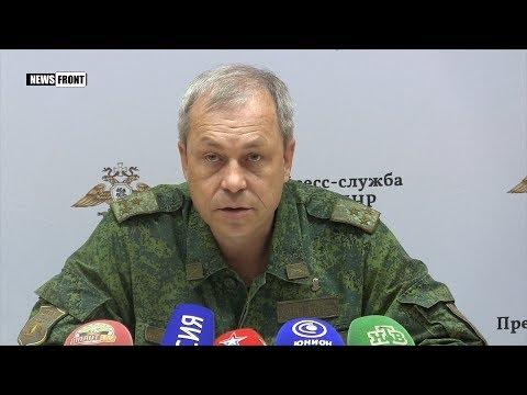 ВСУ 45 раз нарушили «режима тишины» в ДНР — Басурин