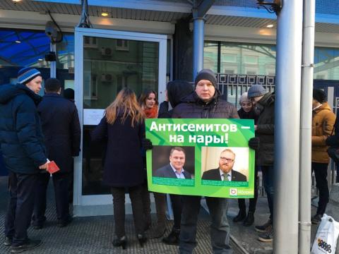 """Яблоко"" пикетировало Госдум…"