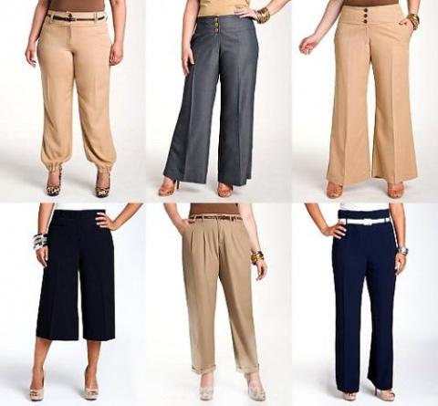 Какие брюки носить полненьки…