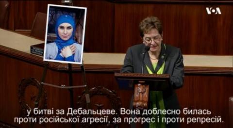 Конгресс США почтил память террористки минутой молчания
