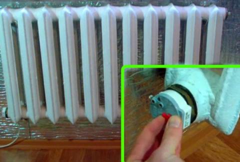 Автономное отопление своими руками. Дёшево и без труб