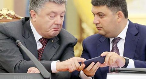 Америка с нами: Семенченко н…