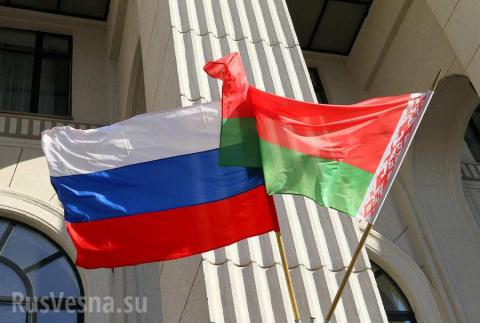 Почему мы «не потеряем» Белоруссию