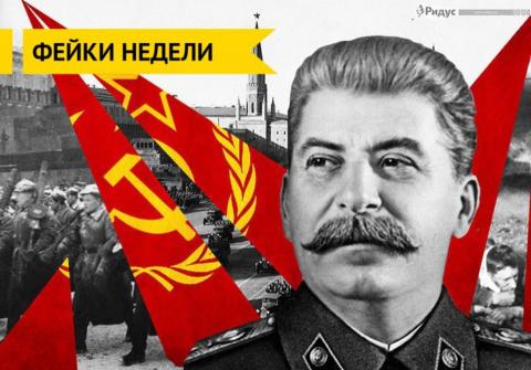 В ходе войны Сталин приказал…