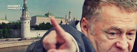 Жириновский: Киев – взять, националистов – повесить