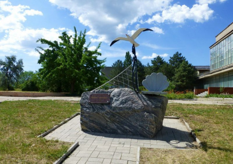 Необычные памятники Бердянска