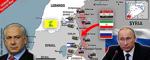 """Израиль задергался: из Вашингтона они уехали """"с пустыми руками"""". Теперь едут к Путину."""