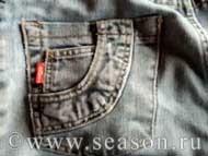 ШЬЕМ, ШЬЁМ, ШЬЁМ... Задние карманы на джинсах