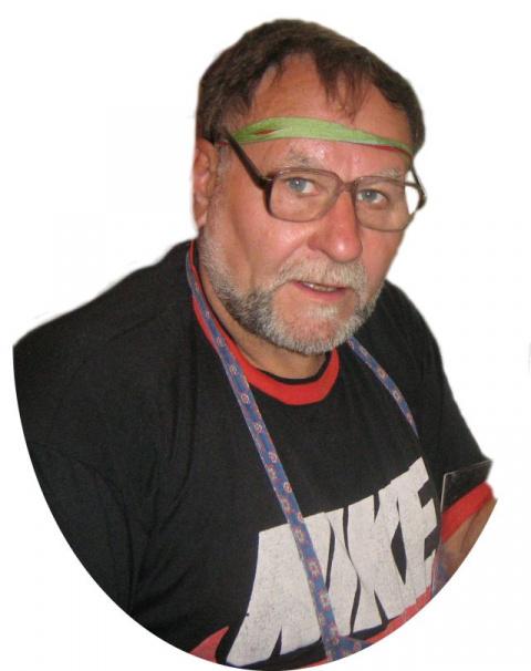 Александр Грунтов