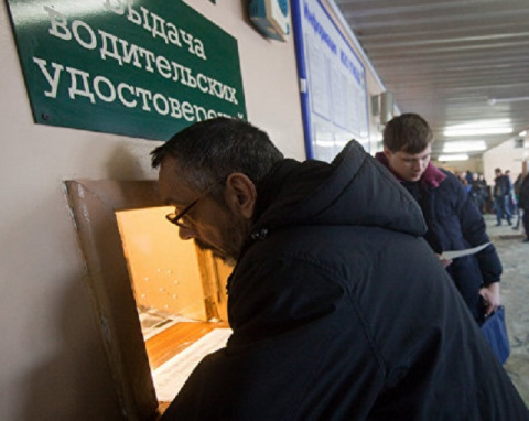 В РФ изменились правила заме…