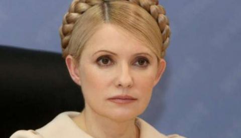 Тимошенко предсказала исчезн…