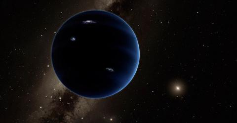 Астрономы нашли новые следы …