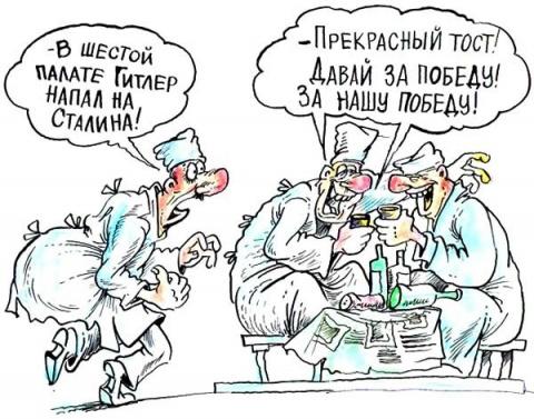 Митинг на Майдане единогласн…