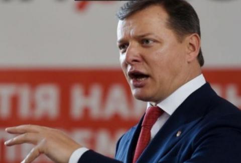 Главный радикал Украины полу…