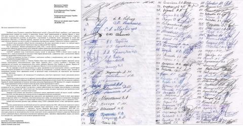 Украинская полиция просит снять с Парасюка депутатскую неприкосновенность
