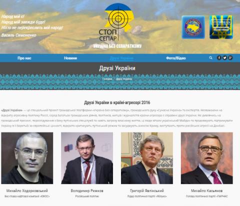 Украина назвала Навального, …
