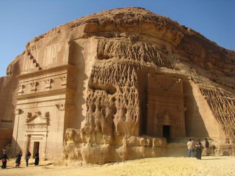 Тайны цивилизации древней Аравии