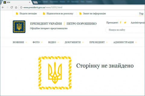 Страна 404. Павел Шипилин