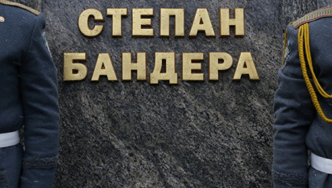На Украине предложили вернуть из-за рубежа и перезахоронить прах Бандеры