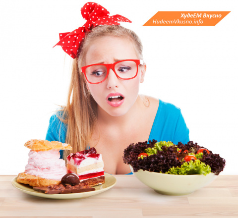 ПОХУДЕЙКИНЫ ДИЕТЫ. Щадящая английская диета