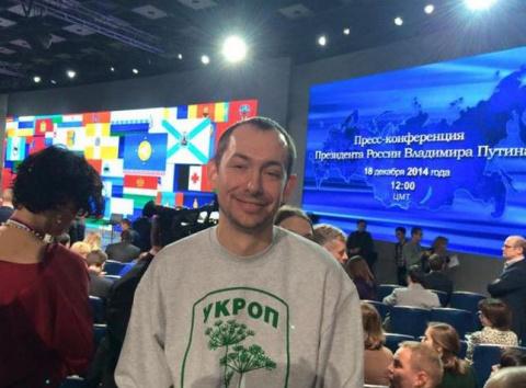 ВМоскве задержали украинско…