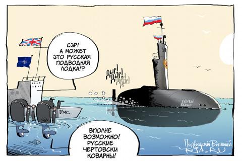 Радиообмен советских военморов...(ох уж этот русский язык)) +18)