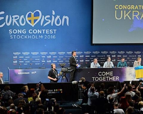 Евровидение 2017: конкурсу о…