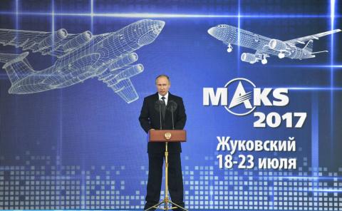Владимир Путин: «Развитие ав…