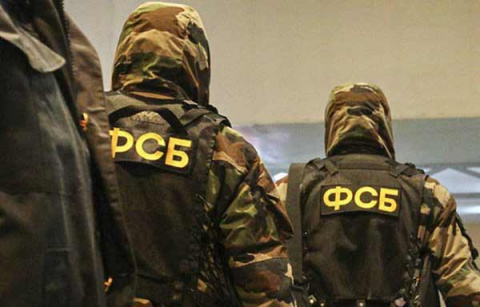 ФСБ задержала организатора т…