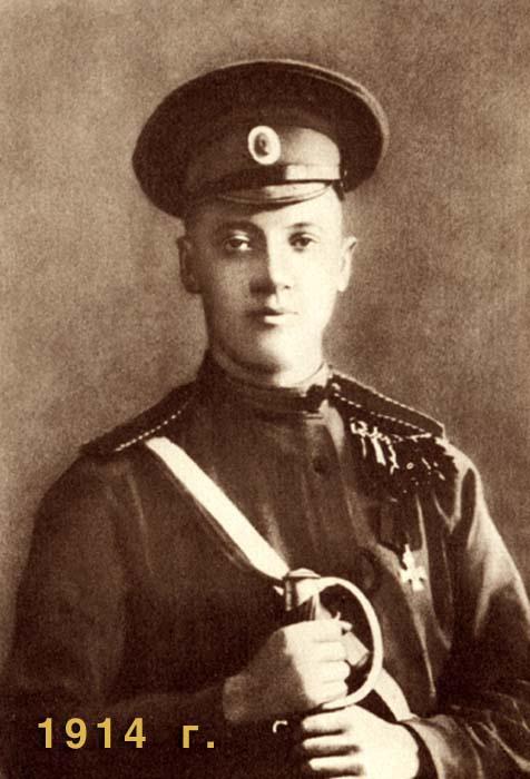 Николай Гумилев - Память