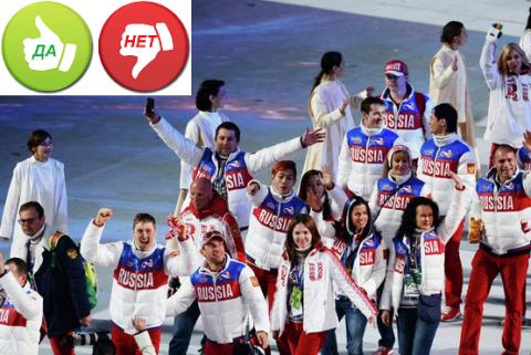 Российским спортсменам реком…