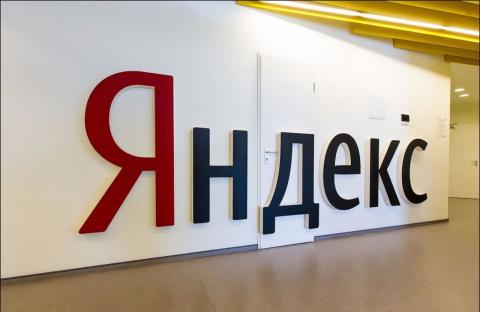 «Яндекс» составил топ из пои…