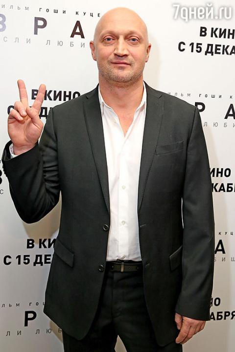 Гоша Куценко поблагодарил вр…